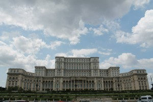 Bucuresti - City tour (half day)