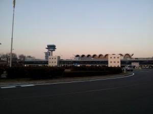 Aeroportul Otopeni Bucuresti